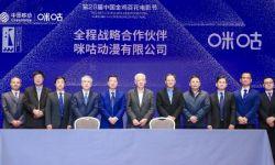 中国移动咪咕成金鸡百花大发PK10节官方唯一指定5G全场景技术平台