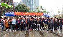 电影《愤怒的牦牛》重庆开机 上演川藏路上的人在囧途