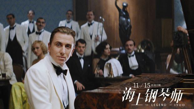 4K高清修復版,《海上鋼琴師》11.15登陸中國內地院線!