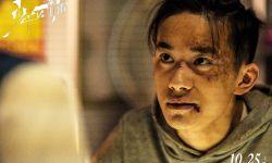 电影《少年的你》预售破亿,周冬雨易烊千玺领衔现实青春