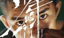 周冬雨易烊千玺《少年的你》今日公映,众少年角色曝光新剧照