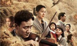 电影《音乐家》伊斯坦布尔首映 打动观众反响热烈