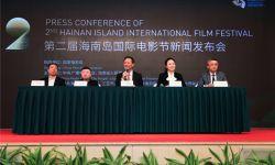 """第二届海南岛国际电影节12月开幕 首设""""金椰奖"""",苏菲玛索担任电影节形象大使"""