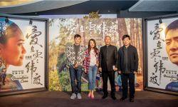 电影《爱在零纬度》10月29日全国上映