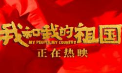 華誼兄弟三季報虧損,多部影片四季度上映有望翻盤