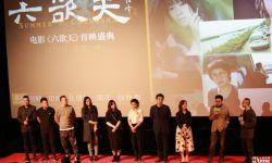 聚焦抑郁症,祖峰自导自演电影《六欲天》在京首映