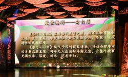 釜山电影节、东京电影节连续绽放,《银河补习班》俞白眉导演又斩获文荣奖