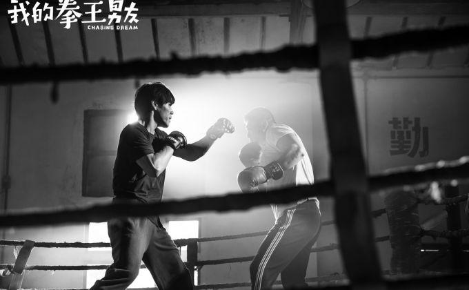 1分时时彩《我的拳王男友》发终极海报 硬汉向佐励志追爱迎来拳心挑战