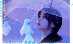 新海诚新作《天气之子》今日上映 首日预售破2000万
