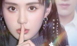 八月长安新剧《皮囊之下》深圳开机 郑合惠子黄圣池领衔出演