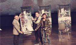 电影《攀登者》学术放映交流活动在北京电影学院成功举行