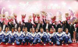 新疆歌舞电影《歌声的翅膀》在北京人民大会堂首映