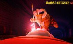 动画电影《萤火奇兵2:小虫不好惹》热映  儿童观影首选之作