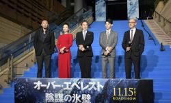 役所广司《冰峰暴》东京电影节首映,11月29日内地上映