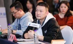 2019中国科幻大会举行 ,《群星闪耀时》等四部科幻电影摘创投大奖