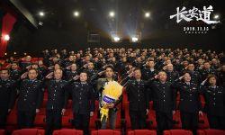 犯罪电影《长安道》西安举办民警专场点映活动