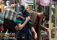 《霹靂嬌娃》解鎖全球首支幕后特輯 全國預售已開啟