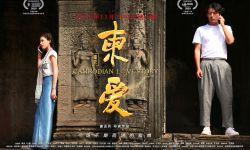 《柬爱》曝光终极海报,11月11日跨国爱情浪漫上映