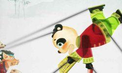皮影大片《中华熊猫》定档12月28日  正能量国风动画萌动人心