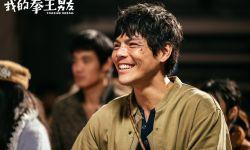 杜琪峯新片《我的拳王男友》上映 硬汉向佐出演热血拳手影片看点十足