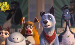 中德动画团队联手打造   《宠物联盟》今日上映