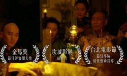 《海上花》4K修复版  12月20日中国台湾限定影院上映