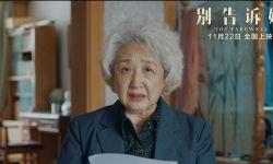国民奶奶火爆欧美 奥斯卡热门影片《别告诉她》开启预售