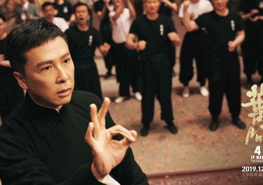 叶问联手李小龙,《叶问4》十年传奇迎来终章