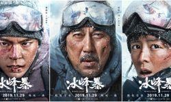 动作冒险电影《冰峰暴》发布角色海报,11月29日全国上映