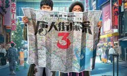 陈思诚透露《唐人街探案3》后不再执导唐探作品