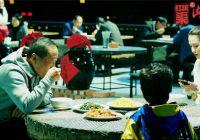 《红旗渠之归来仍是少年》定档12月6日上映