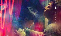 黄渤科幻新片《被光抓走的人》发爱情海报,12月13日全国上映