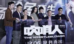 雷佳音汤唯亮相《吹哨人》发布会 ,12月6日全国公映