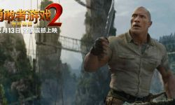 《勇敢者游戏2》险象环生预告曝出 媒体首轮口碑好评不断