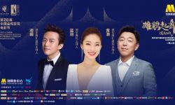 黄渤邓超将主持第32届金鸡奖闭幕式,网友:有好戏看了!