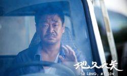 第32届中国电影金鸡奖获奖全名单