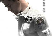 布拉德·皮特拯救地球孤身赴险,《星际探索》曝多张海报