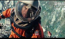 """好莱坞科幻太会玩!《星际探索》竟是第一部在火星""""拍摄""""的电影"""