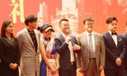 电影《红色土司》全国首映礼在北京人民大会堂举行