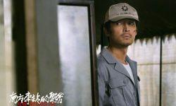 胡歌为什么演《南方车站的聚会》?导演刁亦男揭幕后故事