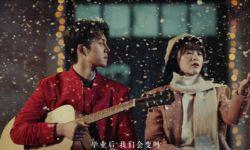 《一生有你》发同名主题曲MV 飙泪大合唱引发青春共鸣