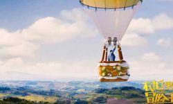 11月29日《衣柜里的冒险王》开启温暖励志的奇妙旅程