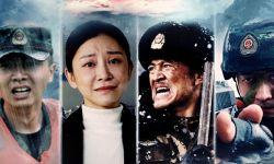《我为你牺牲》定档12月5日 展现中国武警忠诚奉献的精神