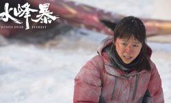 雪山实拍恢弘惊险 《冰峰暴》导演力荐在IMAX体验真实冰峰世界