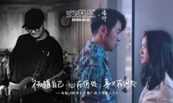 《吹哨人》发布推广曲,痛仰乐队诠释吹哨人精神