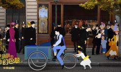 上影节金爵奖提名动画《迪丽丽的奇幻巴黎》确认将与国内观众见面