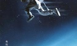 以高动态范围技术填充画面细节  CINITY版《星际探索》为你呈现电影的高级感