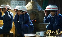 """《那时风华》首曝""""热血梦想""""定档海报"""