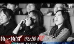 《一生有你》上映卢庚戌发长文 获众多好友转发支持