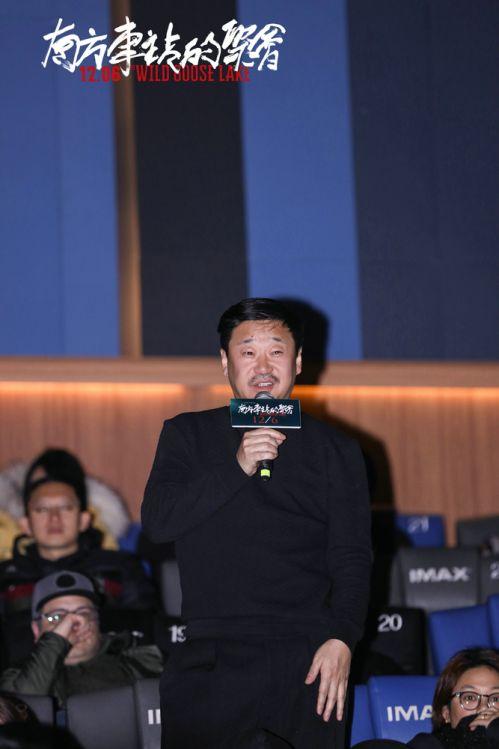 王景春现身观众席